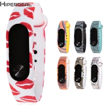 HIPERDEAL TPU Smart Wrist Watch Strap New Fashion Pattern For Xiaomi Miband 2 Professional Factory Price  Sep15