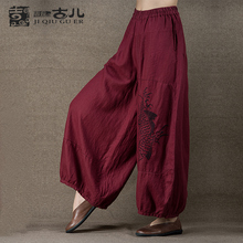 Jiqiuguer Original Wide Leg Pants for Women Summer Plus Size Linen Pants in Casual Loose Hanging Trousers Harem Pants G143K004
