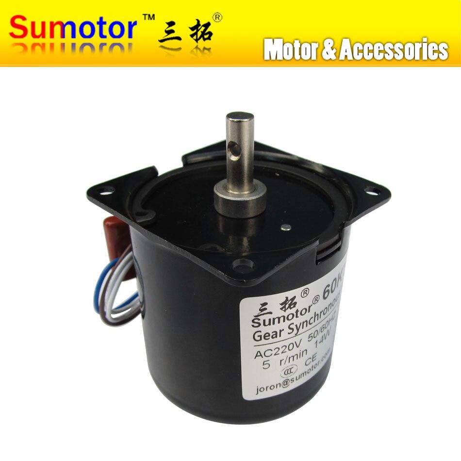 60KTYZ 14W 220V AC synchronous gear motor CW/CCW Turntable Electric screen 1.2rpm 2.5rpm 5rpm 8 10rpm 15 20 30 50 60 80 110 rpm замыкатель ux motor lc1d09 ac 110 50 60 3 nc