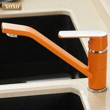 XOXO кухонный кран для холодной и горячей воды, латунный оранжевый кран с одной ручкой и вращением на 360 градусов, смеситель Cozinha, смеситель torneira 20021