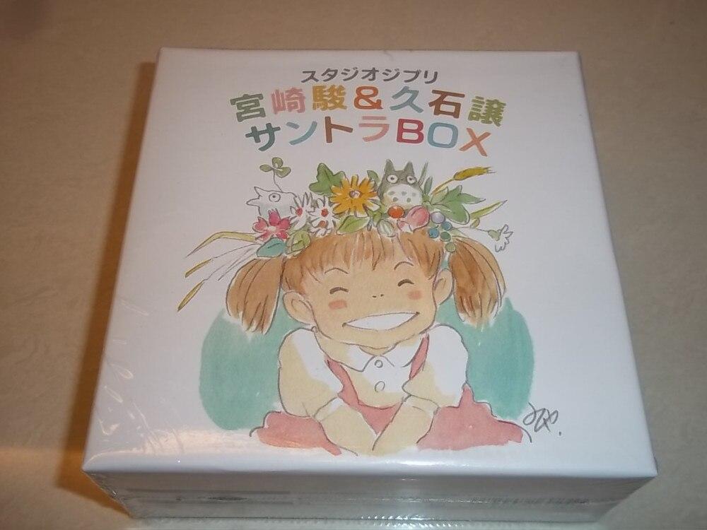 Musical Journey Miyazaki Hayao Joe Hisaishi Mood Music collection Spirited Away Animation Soundtrack Collection 13CD
