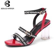 Baru Bonjomarisa Fashion Hak