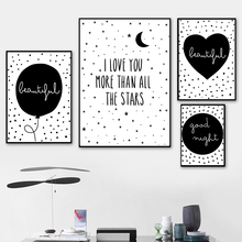 Star Moon Balloon Heart Quotes Wall Art Canvas Painting Nordic Posters And Prints Black White Pictures Baby Kids Room Decor