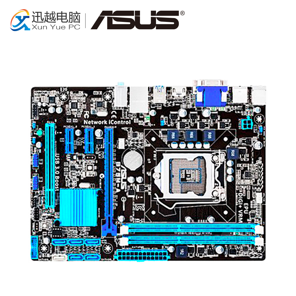 Asus B75M-A Desktop Motherboard B75 Socket LGA 1155 i3 i5 i7 DDR3 16G SATA3 USB3.0 Micro ATX On Sale used biostar tp75 desktop motherboard b75 lga 1155 i3 i5 i7 ddr3 16g sata3 atx 100% tested good