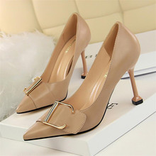 Simple thick with high-heeled suede shallow mouth pointed professional OL was thin women's shoes high-heeled shoes стоимость