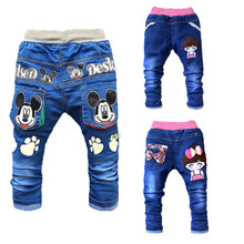 Spring Autnmn Children Pants Boys Cute Cartoon Embroidered Jeans Trousers Outfits Kids Leisure Trousers Boys Girls
