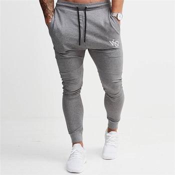 Gray Running Pants Men 1