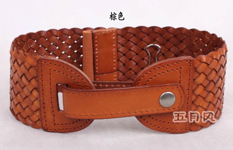 Belt (9)