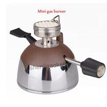 Мини газовая горелка настольная газовая Бутановая горелка нагреватель для сифона Кофеварка гейзерная газовая плита 1 шт.
