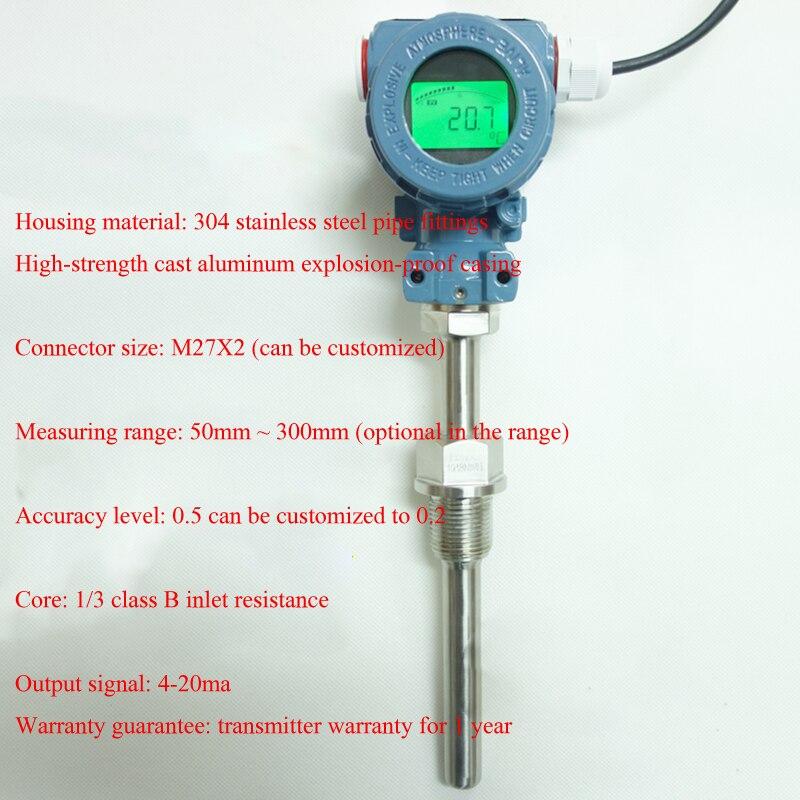 YBT-2088 4 20ma transmetteur de température 4-20mA transmetteur de température numérique industriel 0-5 v/0-10 V transmetteur en option