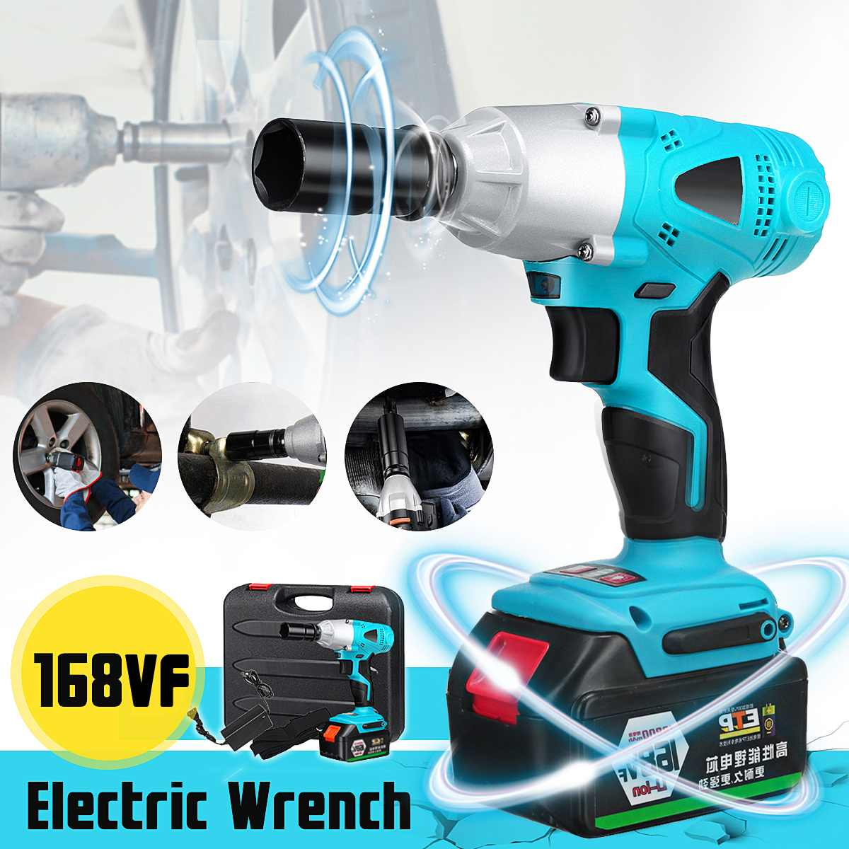"""168VF 19800mAh 1//2/"""" Electric Cordless Impact Wrench Drill Socket With LED"""