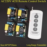 Smart Home Remote Switch AC 220V 4CH Light Lamp LED SMD Remote ON OFF Switch Long
