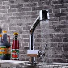 Бесплатная доставка Роскошные вытащить кухня смеситель с хром раковина смеситель горячей и холодной воды смесителя
