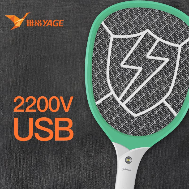 2200V Electric Insect Racket Swatter Zapper USB 1200mAh Rechargeable Mosquito Swatter Kill Fly 3 Network Bug Zapper Killer Trap