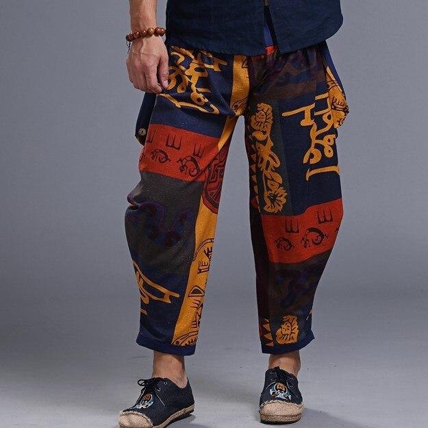 Pantalon lin coton Sarouel Femme ethnique Vintage Floral Harem pantalon taille élastique lâche décontracté Baggy pantalon X62