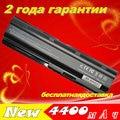 G6-2034ss jigu new bateria do portátil para hp g4 g6 g7 593553-001 g6-1259er dv6-3225dx 5200 mah