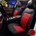 New Luxury PU Leather Auto Universal Car Seat Covers Automotive car-covers for car lifan x60 suzuki jimnylada vesta  granta
