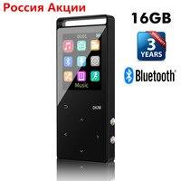 Russia Stock Touch Button 16GB Bluetooth HiFi Digital MP3 Music Player Lossless Mini Portable Player W
