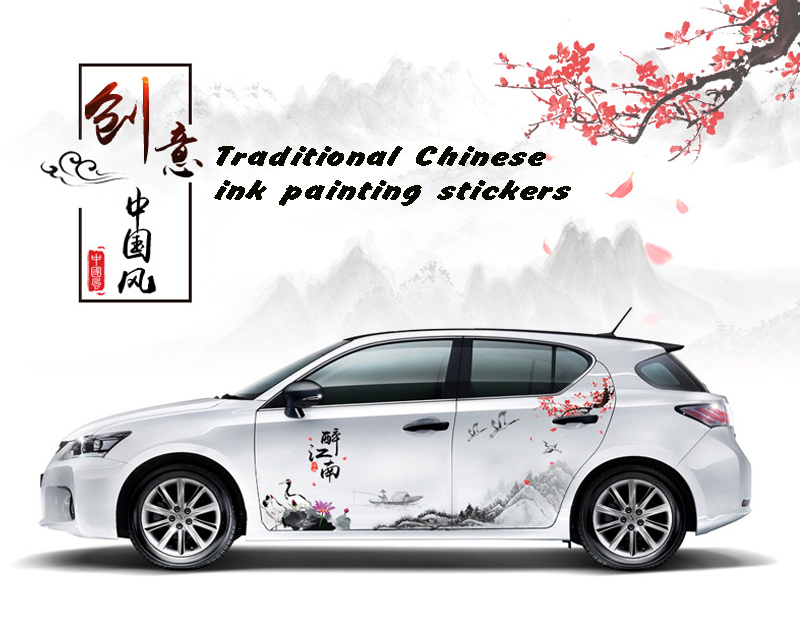 Big Size Car Sticker Chinese Ink Landscape Painting Decal Whole Body Refitting Car Body Covers for Volkswagen Auto Accessories|Car Stickers| |  - title=
