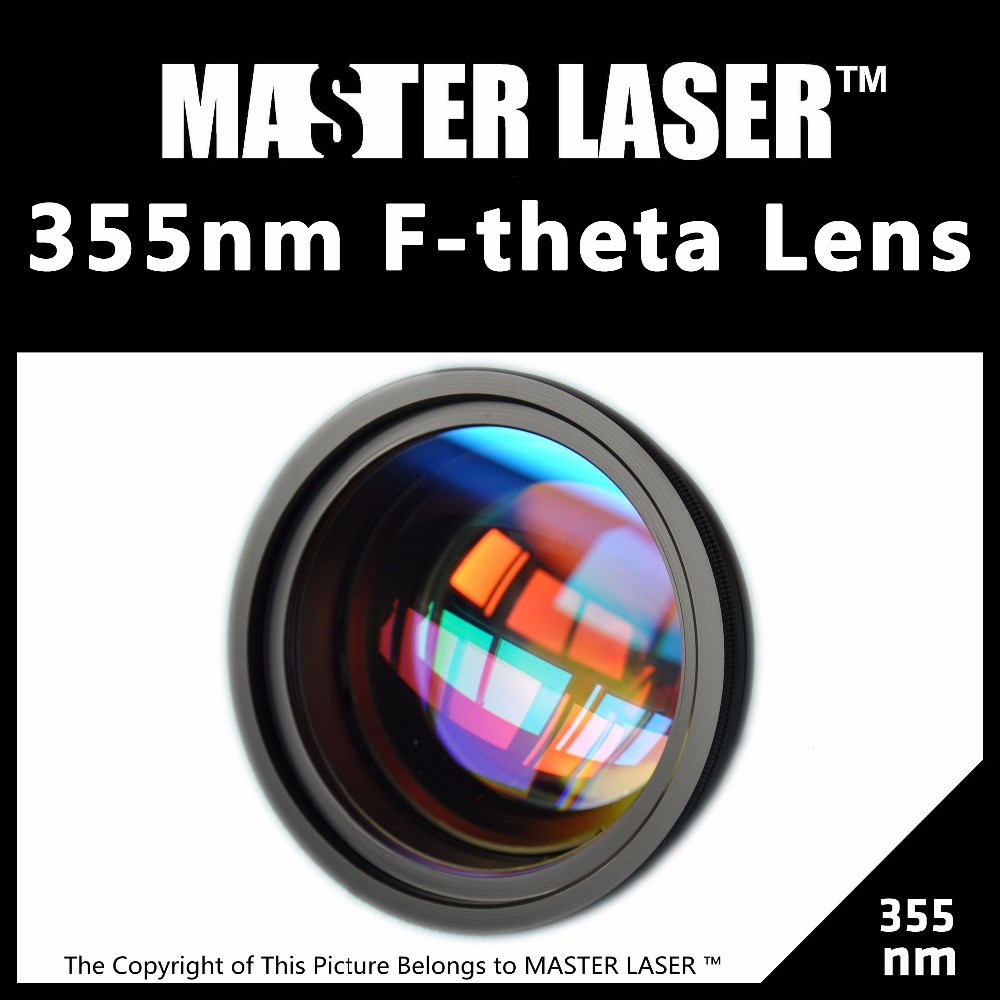 Best Price  355nm UV Laser Marking Machine Lenses scanning Objective Lens Scanning Lens  цены