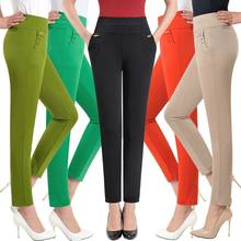 2019 New Summer Autumn High Waist Casual Pants Women Elasticity Straight Pants Slim Trousers Female Khaki Black Plus Size XL-5XL(China)