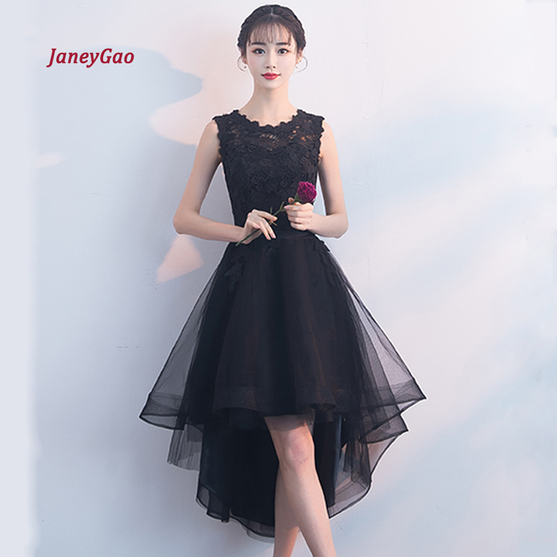 JaneyGao   Prom     Dresses   Short Front Long Back Women   Dresses   Low High Elegant Gown Black Lace Tulle Formal   Prom   Party   Dresses   2019