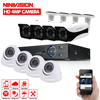 New Super Full HD 8CH AHD 4MP Home Outdoor Indoor CCTV Camera System 8 Channel 6