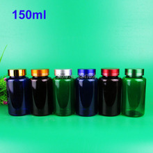 150 мл/СС Высококачественная косметика пластиковая бутылка для многоразового использования, портативный удобный пакет лекарств, капсулы/таблетки контейнер