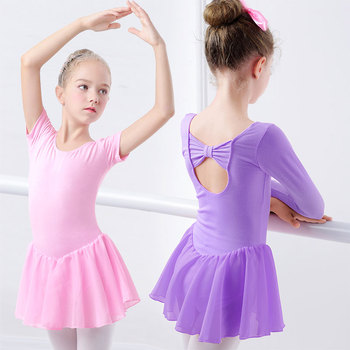 Ballet Dress Gymnastics Leotards for Girls Kids Short Sleeve Dancewear Chiffon Skirts Bowknot Dance