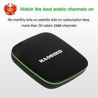 arabic iptv box free tv iptv arabic channels box iptv france abonnement iptv box free forever