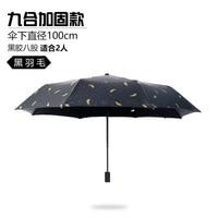 Automatic Woman Man Folding Compact  Sunshade Small Cute Umbrella Female Male Strong Umbrella Pattern Windproof Rain Sun Z662|Umbrellas| |  -