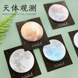 Mindsteps to the universe memo notepad notebook memo pad self adhesive sticky notes bookmark promotional gift.jpg 250x250
