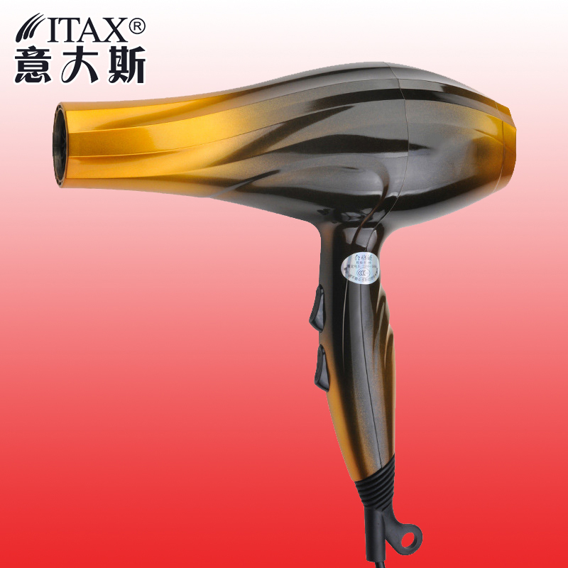1600W High Power Household Hair Hryer Professional 220V EU plug Blow Dryer Red Golden Dryer Salon Free Shipping ITAS7773 free shipping new version bs 2400 2200w low noise per dryer pet blower with eu plug dog cat variable speed dryer pet grooming