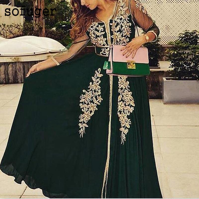 Green Half Sleeve   Evening     Dresses   Appliques Chiffon Muslim Women Saudi Arabic Special Occasion Formal Party Robe De Soiree