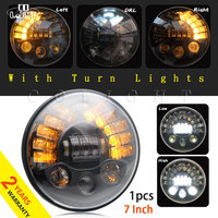 CO LIGHT Indicator Parking Light 30W 70W Hi Lo Beam Headlamps H4 Round 7 Inch Car