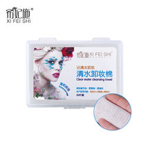 50 pcs жидкость для снятия салфетки макияжа влажные чистой воды