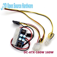 1set DC ATX 160W 160W High Power DC 12V 24Pin ATX Switch PSU Car Auto Mini