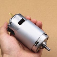 7712 DC motor Double carbon brush DC220V 10000RPM 5mm knurle
