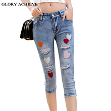 Women Embroidery Jeans Knee Length Push Up Capris For Ripped Short Pants Skinny Shorts Denim Pant
