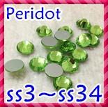 9 PERIDOT GREEN (1)