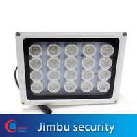 20 LED 12V Nachtsicht IR sensor weiß Licht lampe LED Hilfs Beleuchtung Für Sicherheit Cctv-kamera