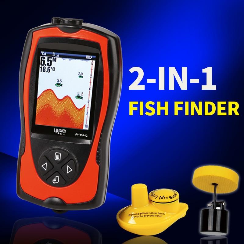 Wireless & Wired depth Fishfinder Sonar Transducer Sensor Portable Waterproof Fish Finder Boat Lake Sea Fishing FF1108-1C lucky ffw718 wireless portable fish finder 45m 135ft sonar depth sounder alarm ocean river lake