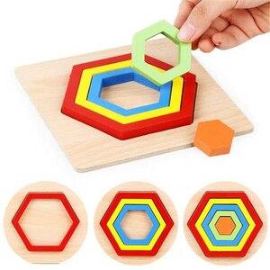 Image 4 - Forma placa de cognição quebra cabeça das crianças brinquedos de madeira crianças brinquedo educativo bebê montessori aprendizagem jogo tijolos brinquedos