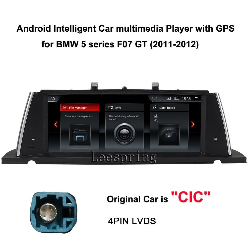 Android 8,1 автомобильный аудио Vdieo плеер для BMW 5 серии F07 GT (2013 2017 Оригинал НБТ или CIC вариант)