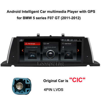 Android 9 0 Car Audio Vdieo Player for BMW 5 Series F07 GT(2013-2017