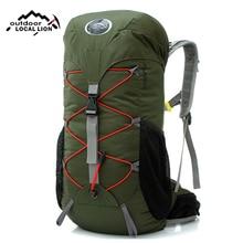 Outdoor Sports Backpack Cycling Camping Bags Riding Bag Rucksack Bicycle Wateproof Backpacks Nylon Hiking Bag Mochila XA552YL