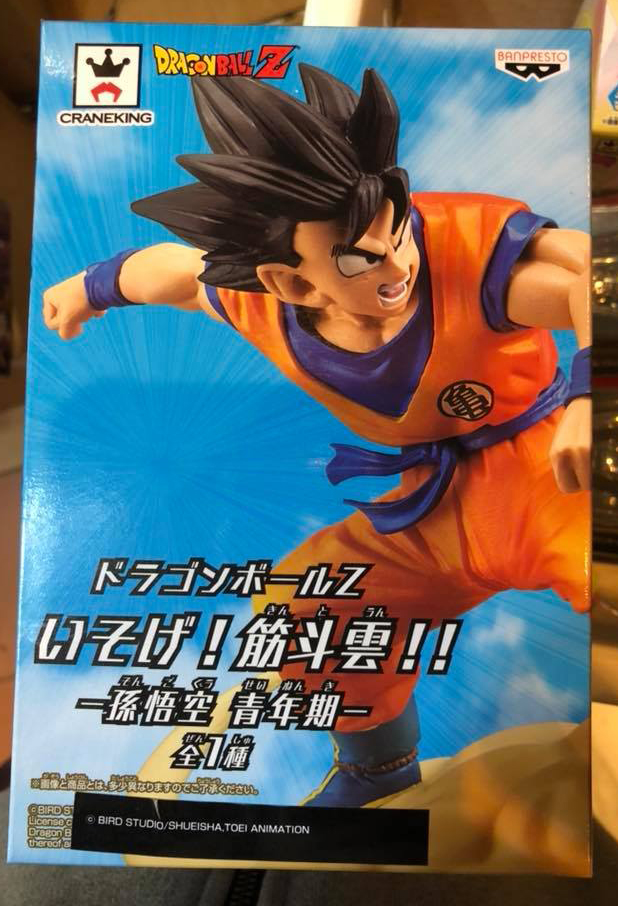 Japan Anime Dragon Ball Z Original Banpresto Collection Figure - SON GOKOU KINTOUN ver.Japan Anime Dragon Ball Z Original Banpresto Collection Figure - SON GOKOU KINTOUN ver.