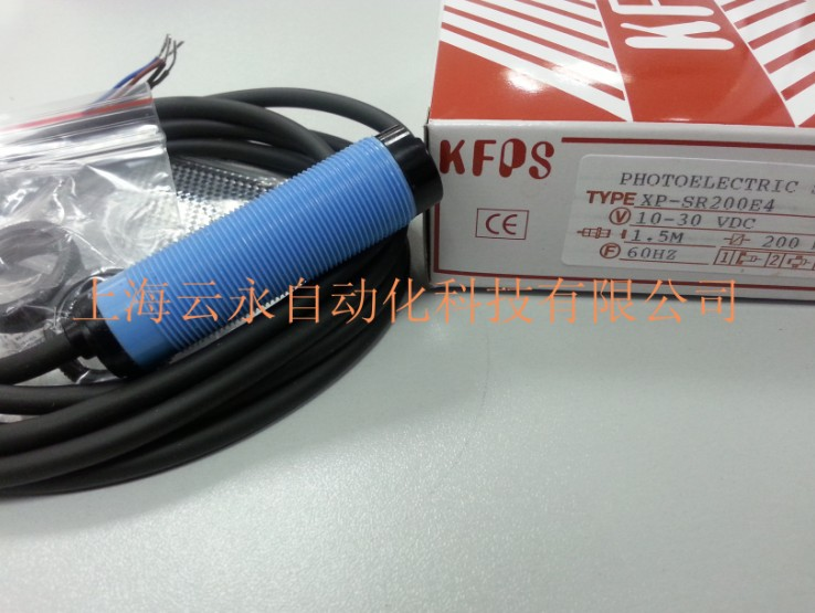 new original XP-SR200E4  Taiwan  kai fang KFPS photoelectric sensor new original xp sr200e4 taiwan kai fang kfps photoelectric sensor