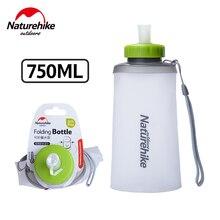 NatureHike 750 мл Спортивная бутылка для воды, портативная силиконовая складная посуда для напитков с соломинкой, велосипедная бутылка для воды