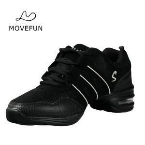 0820bbcc40c Hip Hop Men Practice Dance Shoes Woman Size 28 32 Kids Dancing Shoe Boy  Girl Dance